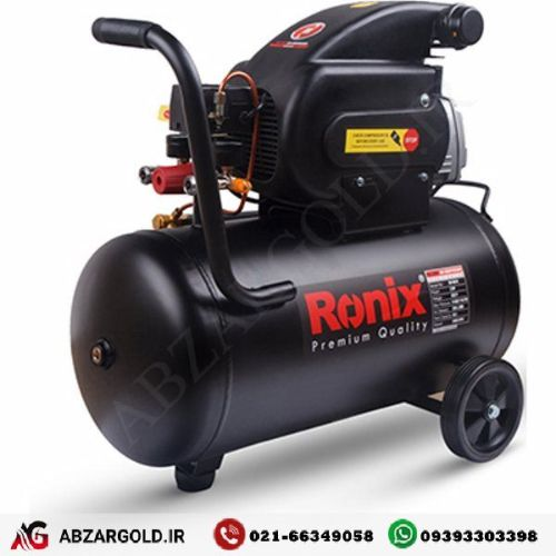 کمپرسور 50 لیتری رونیکس RC-5010