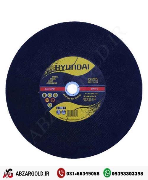 سنگ پروفیل بر 2 کاره 3*355 هیوندای HAC-3503