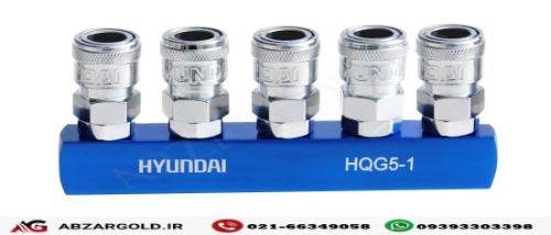 تبدیل باد 1 به 5 هیوندای HQG5-1