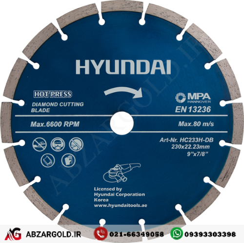 صفحه گرانیت بر 115 میلیمتر هیوندای HC113H-DB
