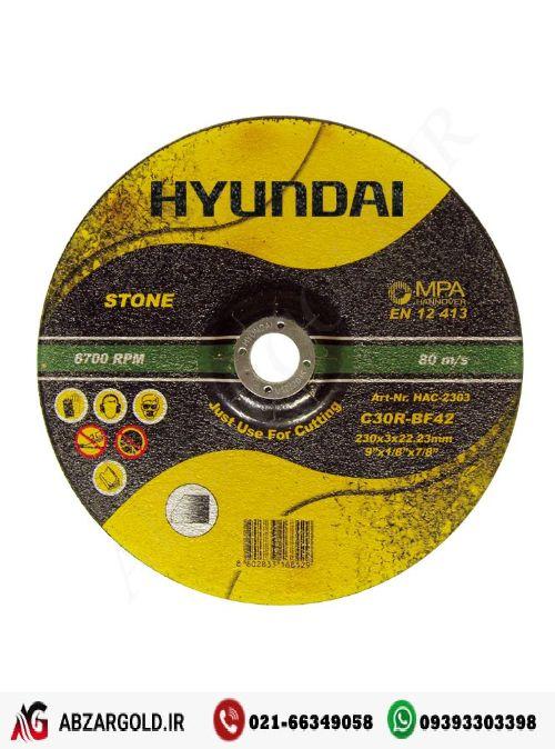 سنگ ساب 2 کاره 6*180 هیوندای HAG-1806