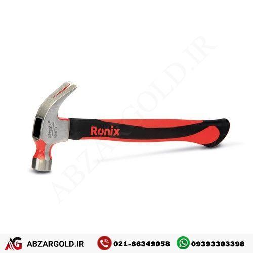 چکش دو شاخ 250 گرمی رونیکس RH-4726