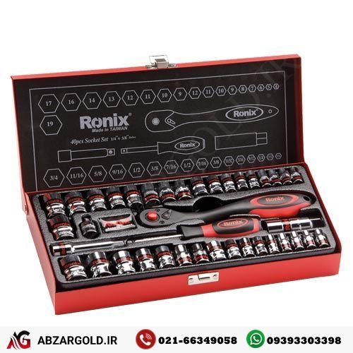 جعبه بکس 40 پارچه 1/4 و 3/8 اینچ رونیکس RH-2640