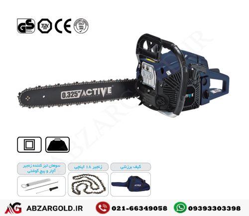 اره موتوری بنزینی اکتیو AC–2645B