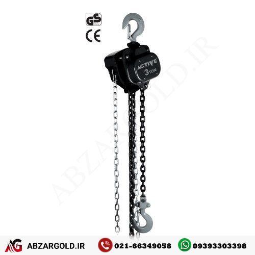 جرثقیل زنجیری 1 تن با زنجیر 6 متری اکتیو AC-3310