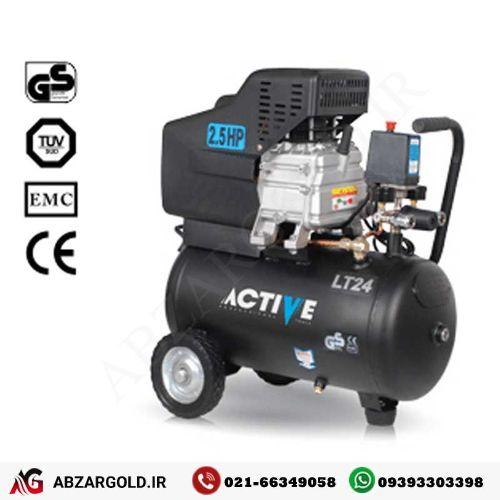 کمپرسور 24 لیتری اکتیو AC1024