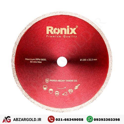 صفحه سرامیک بر 230 میلیمتری رونیکس RH-3508