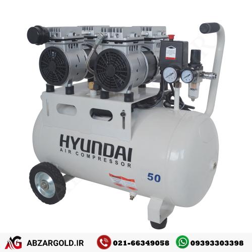 کمپرسور 50 لیتری بی صدا هیوندای AC-1550
