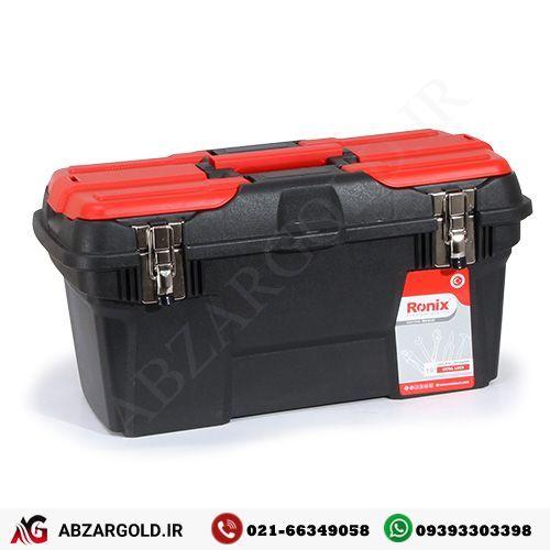 جعبه ابزار 19 اینچ با قفل فلزی رونیکس RH-9131