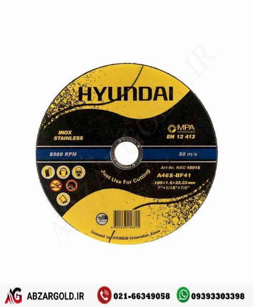 صفحه سنگ استیل بر هیوندای مدل HAC-18016