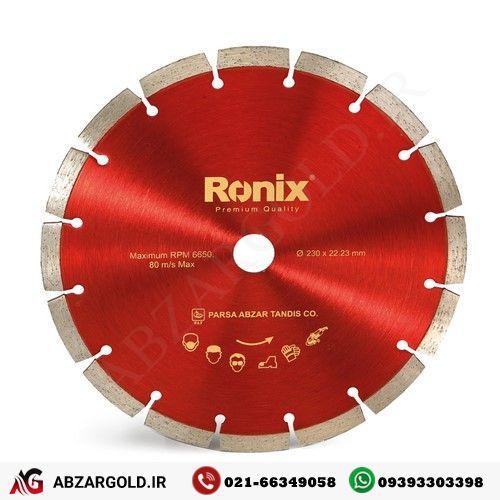 صفحه گرانیت بر 125 میلیمتری رونیکس RH-3509